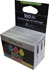 Lexmark 100XL Ink 14N0850 Value Pack Cyan, Magenta, Yellow Original