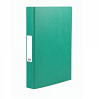 Ring Binders A4 2-Ring 25mm Green Pack of 10